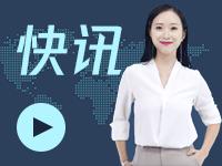 新地与腾讯合作 以WeChat Pay于新地商场付款可获优惠