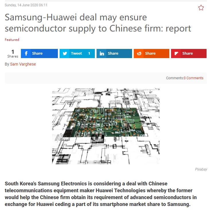 传三星正与华为商讨芯片代工,手机市场格局将变天?